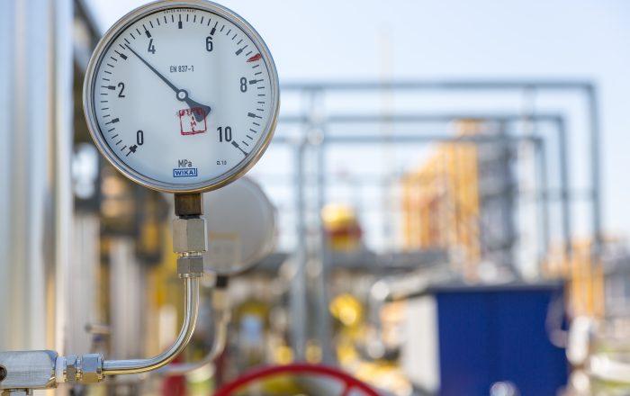 Natural gas procurement sector